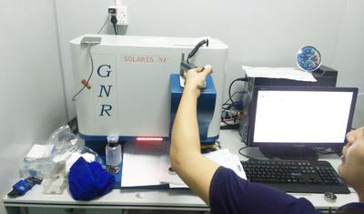 GNR台式直读光谱仪 S4 黑色金属专用
